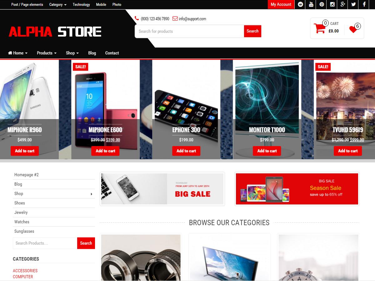 alpha store pro